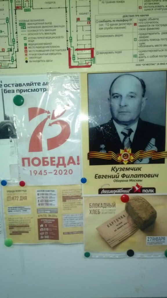 """Акция """"Вахта победы""""!"""