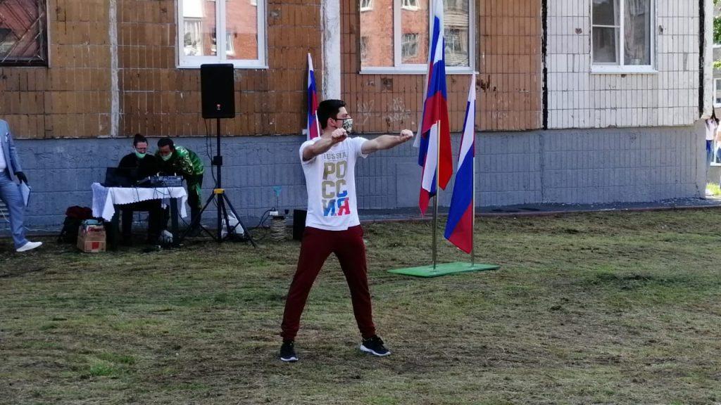 """Зарядка с чемпионом на праздниках """"День России"""" и  """"День города""""!"""