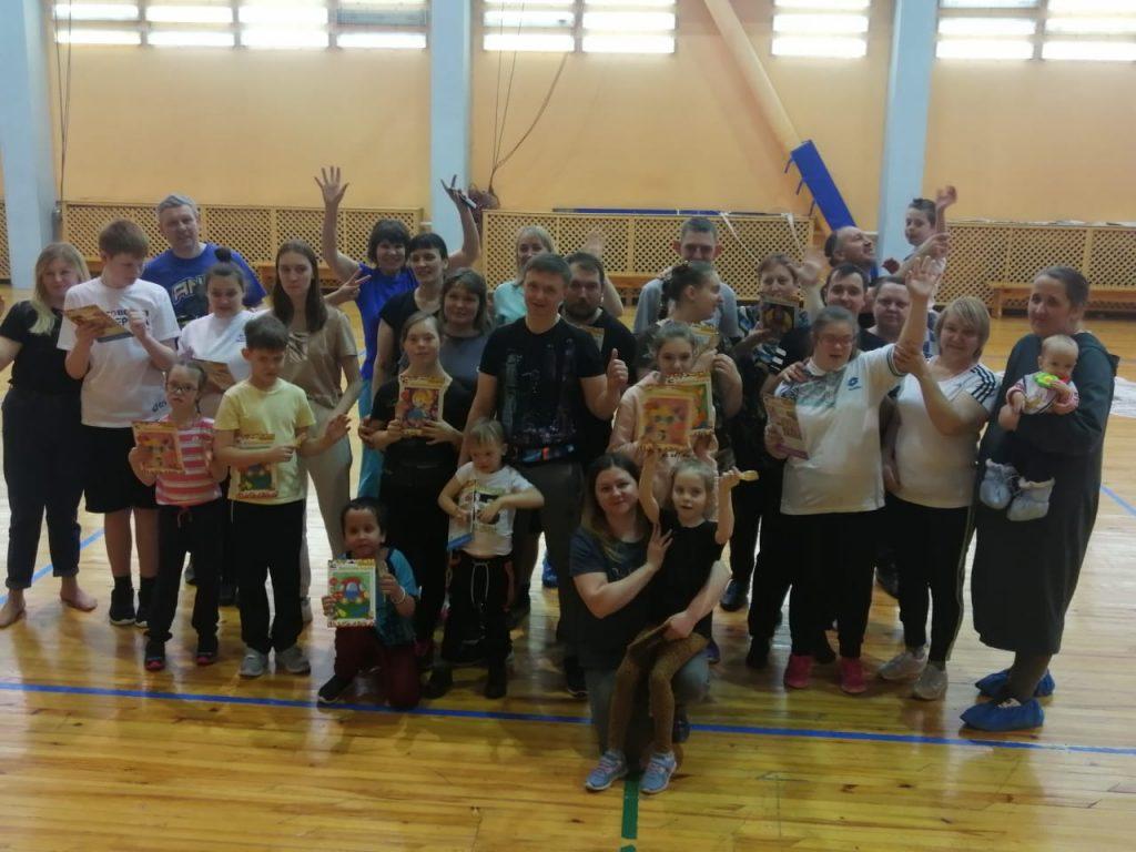 28.03.2021 г. в спортивном комплексе Службы спасения города Кемерово прошёл очередной этап проекта «Мир один для всех»