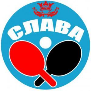 Клуб «СЛАВА»