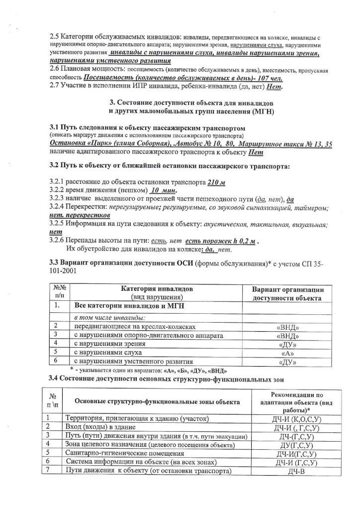 ГШК им. М.И. Найдова